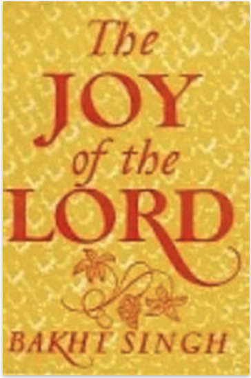 17. Joy of the Lord