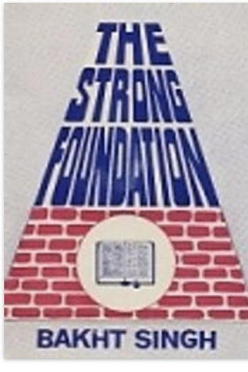31. strong foundation